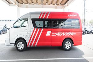 점포⇔공항 사이는 픽업 버스를 이용 가능.