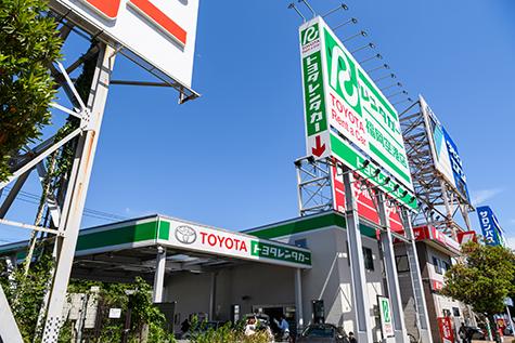 福岡のトヨタレンタカーの福岡空港店(国内線)