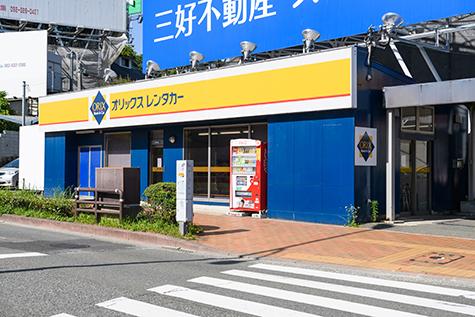 福岡のオリックスレンタカーの福岡空港ターミナル前店