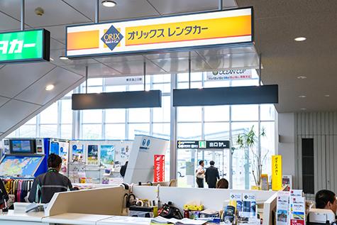福岡のオリックスレンタカーの北九州空港受付カウンター