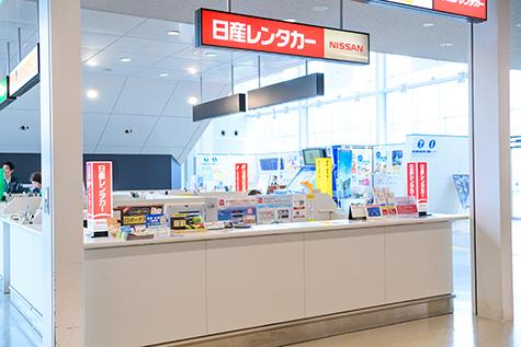 福岡の日産レンタカーの北九州空港