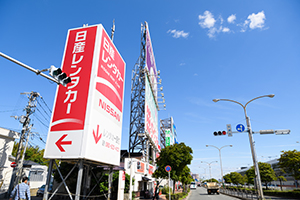 The big signboard seen from the road in front of Fukuoka Airport is the landmark.