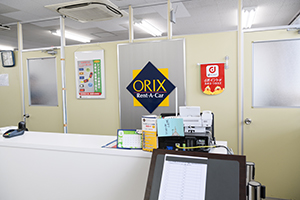 The only sales office stands on the premises of Nagasaki Airport.