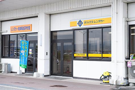 長崎のオリックスレンタカーの長崎空港店