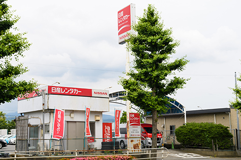 Nagasaki NISSAN Rent a Car Nagasaki Airport