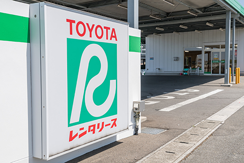 Oita TOYOTA Rent a Car Oita Airport
