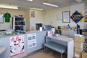 미야자키공항 부근에는 오릭스 렌터카의 영업소가 2군데 있으므로 혼동하지 않도록 주의하여 주시기 바랍니다.