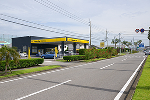 It takes about 5 minutes by car from Miyazaki Airport.