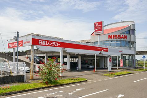 Miyazaki NISSAN Rent a Car Miyazaki Airport