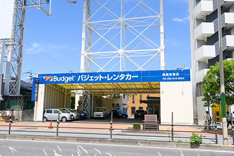 福岡のバジェットレンタカーの福岡空港店(国内線)