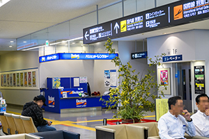 Located, in front of the arrival exit on the 1st floor of Kitakyushu Airport,