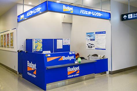 Fukuoka Budget Rent a Car Kitakyushu Airport