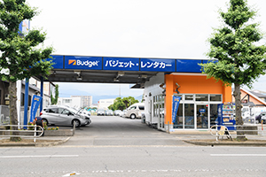 It takes about 8 minutes by car from Nagasaki Airport.