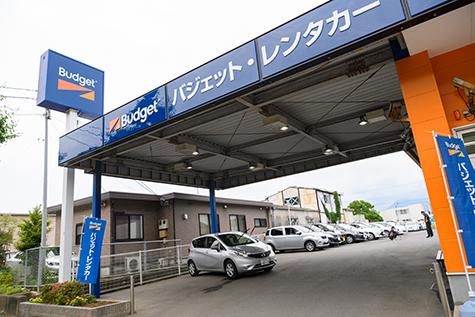 나가사키 버젯렌터카 나가사키공항점