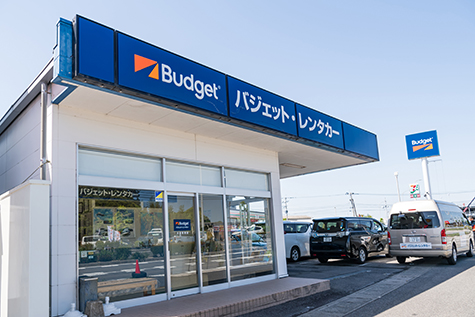 Oita Budget Rent a Car Oita Airport