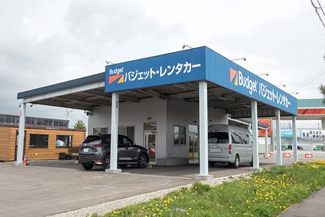 北海道のバジェットレンタカーの函館空港店