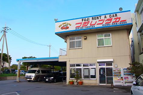 沖縄のフジレンタカーの那覇営業所(空港最寄)