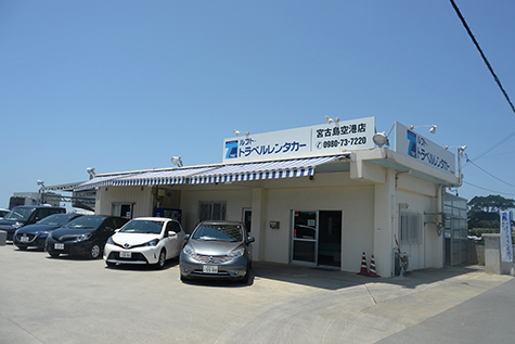 Okinawa Luft Travel Rent a car Miyako-Airport (Airport pick-up)