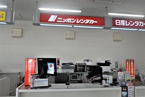 山口のニッポンレンタカーの宇部空港カウンター営業所