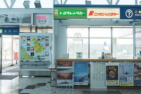 홋카이도 토요타렌트카 몬베쓰 공항 접수 카운터