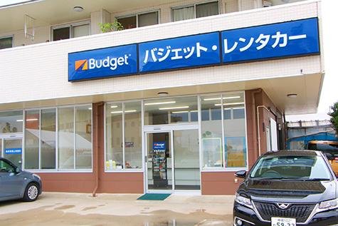 沖縄のバジェットレンタカーの新那覇空港店