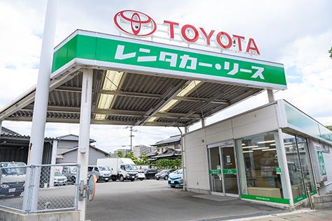 福岡のトヨタレンタカーの臼井店