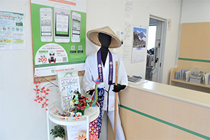There is also an exhibition about Shikoku Pilgrimage.
