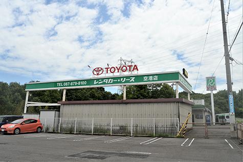 가가와 토요타렌트카 다카마쓰 공항