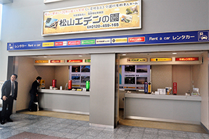 After checking-in at the airport counter, you will be picked up.