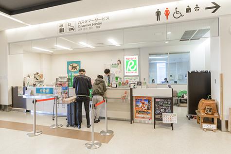 茨城のトヨタレンタカーの茨城空港店