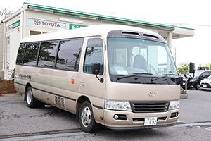 There is also a large shuttle bus that can pick up, even for large numbers.