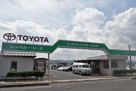 島根のトヨタレンタカーの出雲空港店