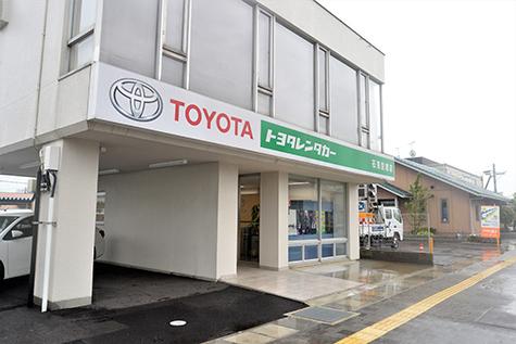 島根のトヨタレンタカーの石見空港店