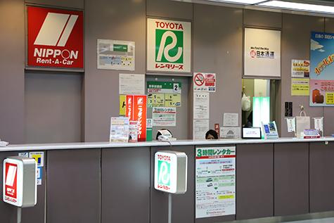 Tokyo TOYOTA Rent a Car Haneda Airport Terminal 1 Reception Counter