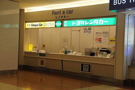 東京のトヨタレンタカーの羽田空港第2ビル受付カウンター店