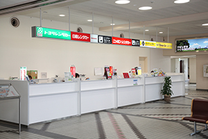 There is a dedicated counter next to the 1F check-in counter at Yamagata Airport.