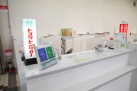 Yamagata TOYOTA Rent a Car Yamagata Airport