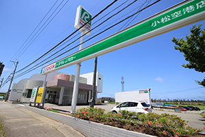 It takes about 2 minute from Komatsu Airport by shuttle bus.