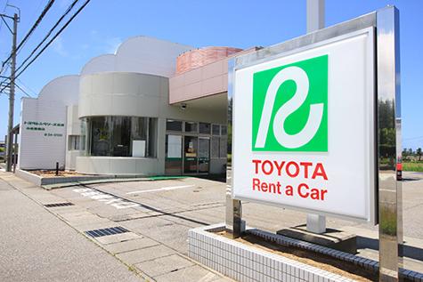 石川のトヨタレンタカーの小松空港店