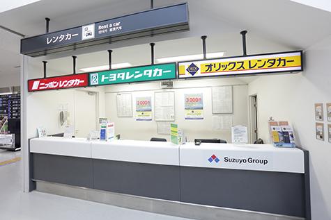 静岡のトヨタレンタカーの富士山静岡空港店