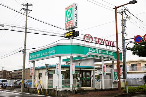 愛知のトヨタレンタカーの名古屋空港店