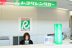 トヨタレンタカー中部国際空港店