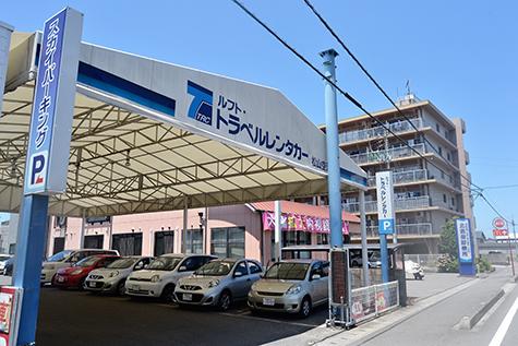 愛媛のルフト・トラベルレンタカーのトラベルレンタカー松山空港店
