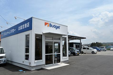 島根のバジェットレンタカーの出雲空港店