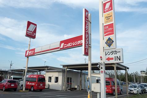 北海道のニッポンレンタカーの帯広駅前営業所(直前予約用)