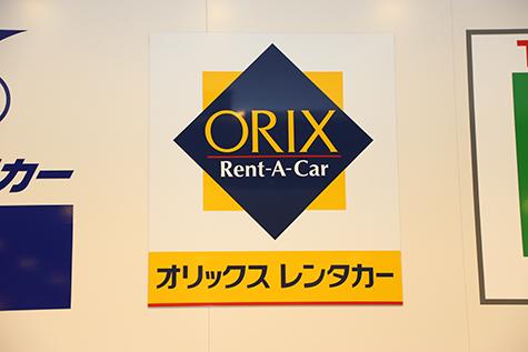 兵庫のオリックスレンタカーの神戸空港受付カウンター