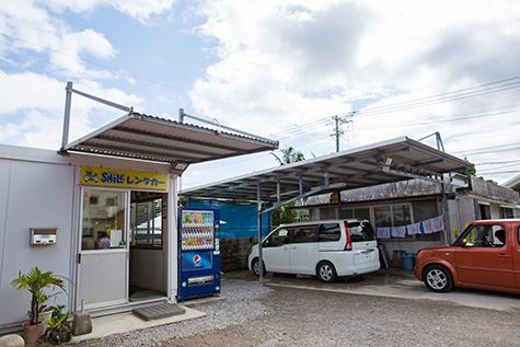 沖縄のSMILEレンタカーのスマイルレンタカー石垣島