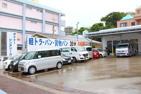 沖縄のダイドーレンタカーの空港営業所