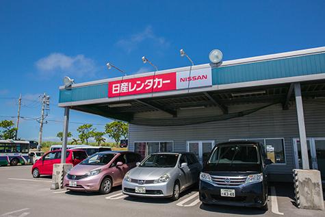 沖縄の日産レンタカーの石垣空港店