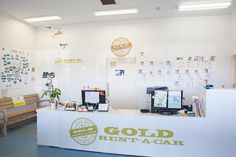 沖縄のGOLDレンタカー のゴールドレンタカー石垣空港店